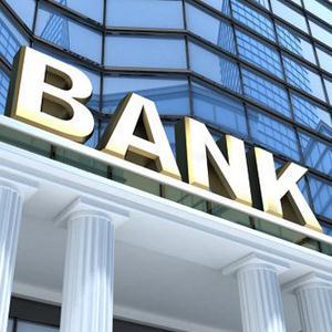 Банки Золотухино