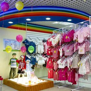 Детские магазины Золотухино