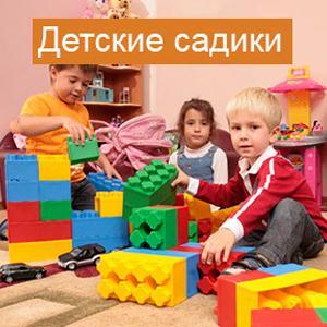 Детские сады Золотухино