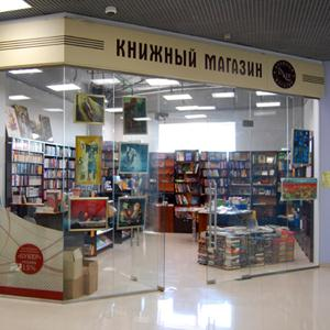 Книжные магазины Золотухино