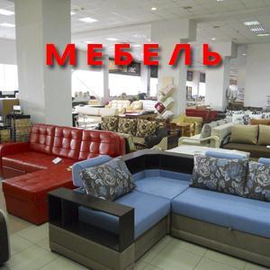Магазины мебели Золотухино