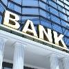 Банки в Золотухино