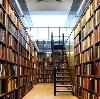 Библиотеки в Золотухино