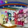 Детские магазины в Золотухино
