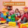 Детские сады в Золотухино