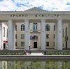 Дворцы и дома культуры в Золотухино