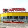Гипермаркеты в Золотухино