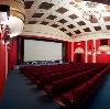 Кинотеатры в Золотухино