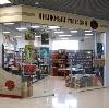 Книжные магазины в Золотухино