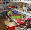 Магазины хозтоваров в Золотухино