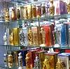 Парфюмерные магазины в Золотухино