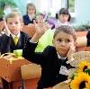 Школы в Золотухино