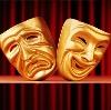 Театры в Золотухино