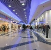 Торговые центры в Золотухино