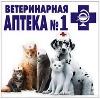 Ветеринарные аптеки в Золотухино