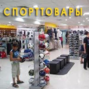 Спортивные магазины Золотухино
