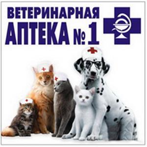 Ветеринарные аптеки Золотухино